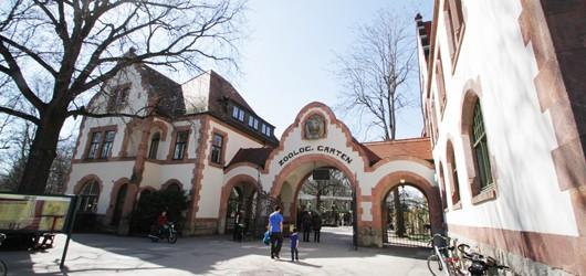Zoo Leipzig Haupteingang